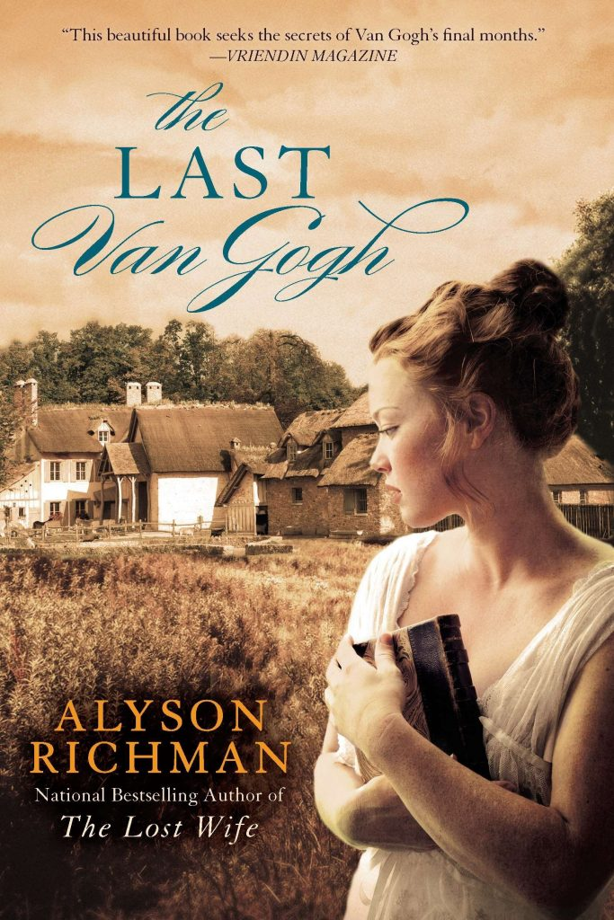 Art historical fiction book about Van Gogh's life