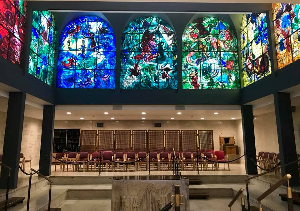 Chagall Stained-glass windows in Jerusalem, Israel