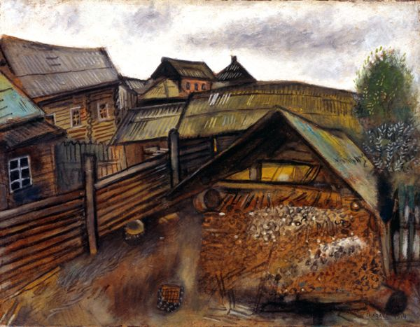 A Street in Vitebsk - Marc Chagall Painting